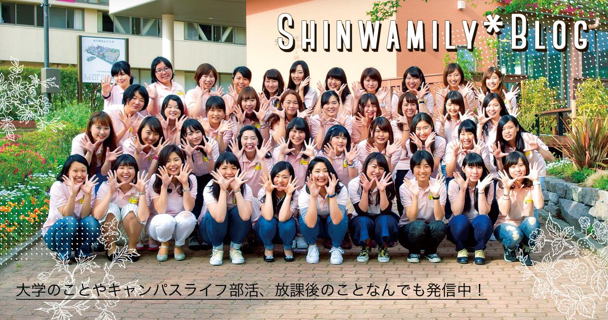 Shinwamily*Blog
